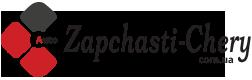 Гребінки zapchasti-chery.com.ua Контакты